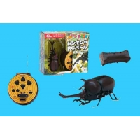 Other Remote Control Toys B32725