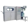 China QGF SYSTEM BARRELLED PRODUCTION LINE for sale