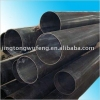 China Seamless Steel Line Pipe for sale