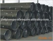 China Seamless Low and Medium Pressure Boiler Pipes on sale