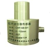 China Ultrasonic Displacement Sensor on sale