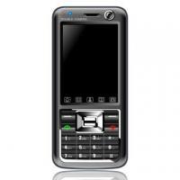 China GSM multi media mobile phones on sale