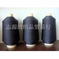 China High-stretch yarn series on sale