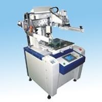 China SMT Electronic Assembly Equipment on sale