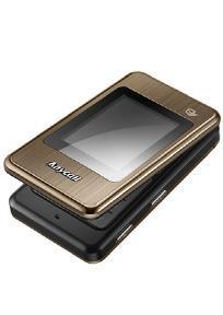 China GSM & CDMA Phone SAMSUNG W699 on sale