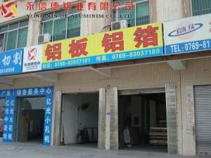 China Subbranch Name:Dongguan Subsidiary company wholesale