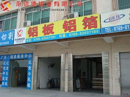 China Subbranch Name:Dongguan Subsidiary company