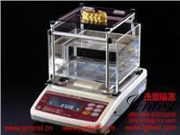 China Plastic Gold Electronic Densimeter Home Precious Metal Karat Tester GK-2000 on sale