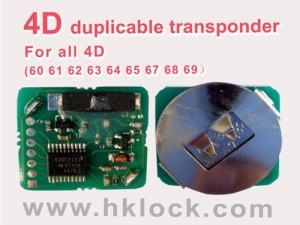 China Auto Transponder Chip 4D duplicable transponder Product Class: Transponder Key on sale