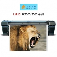 Digital printer LYRIC PK Series Ink-Jet Printer