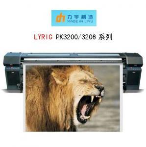 China Digital printer LYRIC PK Series Ink-Jet Printer on sale