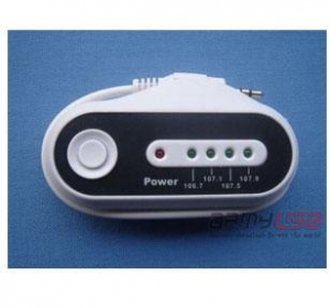 China Browse Category car mp3 FM Transmitter on sale