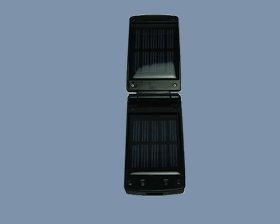China Solar charger on sale