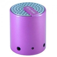 China Bluetooth Portable Speaker LG-2006 on sale