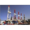 China Drilling & Workover Rigs for sale