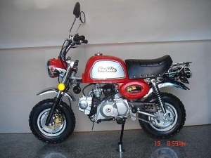 China Camber Beam Motorcycle (Branded Little Golden Child-0) on sale