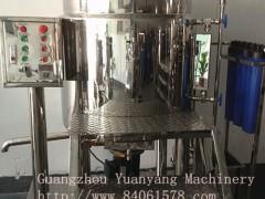 China liquid soap homogenizing machine on sale