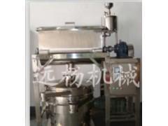 China pharmaceutical machine, dye machine on sale