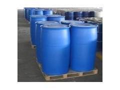 China glacial acetic acid 99.5% /cas no . 64-19-7 on sale