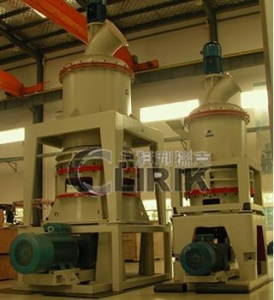 China Alunite grinding plant in India on sale