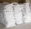 China 1、Name:Sodium Tripolyphosphate on sale