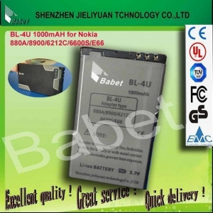 China Nokia cell phone battery on sale