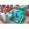 China mill scale briquetting machine for sale