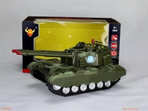 China B/O TANK W/LED LIGHT & MUSIC.W/O 3AA BATTERIESDate :2015-04-04 on sale