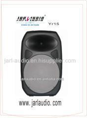 China New Design Professional Plastic Speaker on sale
