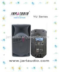 China 2-WAY MOLDED PLASTIC ACTIVE SPEAKER CABINETS on sale