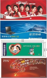 China Bus shelter poster on sale