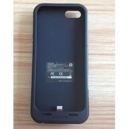 China Free shippping!!! High quality 2200mAh external backup battery case for iPhone5, black on sale