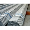 China PIPE GALVANIZED ROUND PIPE for sale