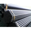 China PIPE HOT ROLLED ERW ROUND PIPE for sale