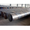 China PIPE SPIRAL PIPE for sale