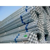 China PIPE WELDED PIPE for sale
