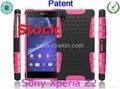 China back cover case for sony xperia z2,mobile phone case for sony xperia z2 on sale