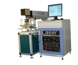 China Diode End-Pump Laser Marking Machine PEDB-350S on sale