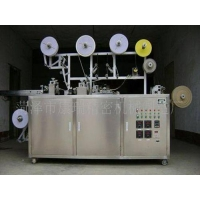 China KC-360N-A Band-Aid Band-Aid machine packaging machine Band-Aid Equipment on sale