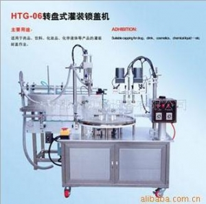 China Sealing Machine Type:HTG-06 on sale