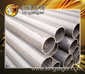 China PVC/PVC-U Pipe/Fittings on sale