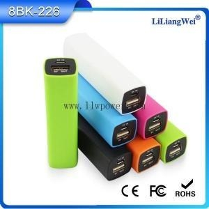 China New product colorful power bank portable 2400mah mobile phone battery on sale
