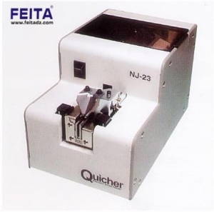 China Quicher NJ Series Automatic Screw Feeder on sale