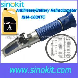 China (Blue)Antifreeze Refractometer RHA-100ATC on sale