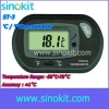 China Fashionable Digital Thermometer - ST-3 for sale