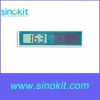 China DST-10 Digital Thermometer for sale
