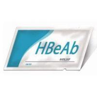 One Step HBeAb Rapid Test Kits