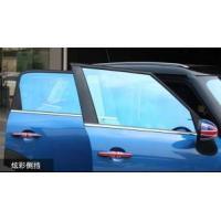 Car Interior and Exterior Accessories, Car Window Blue Chameleon Film