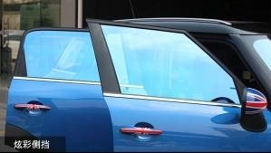 China Car Interior and Exterior Accessories, Car Window Blue Chameleon Film on sale