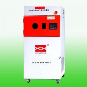 China HZ-8013 Fastness testing machine on sale